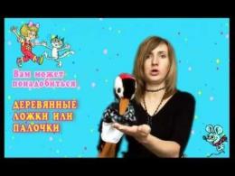 """Видео """"Музыка с мамой.№5 Песенки-инсценировки:гав и мяу"""", Екатерина Железнова"""