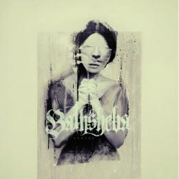 Музыкальный альбом Bathsheba - Servus (2017)