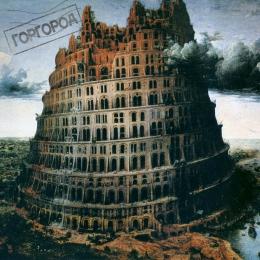 Музыкальный альбом Oxxxymiron - Горгород