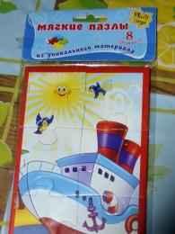 Мягкие пазлы «Мини картинки» Vladi Toys 8 элементов