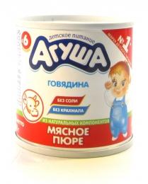 "Мясное пюре ""Агуша"" Говядина"
