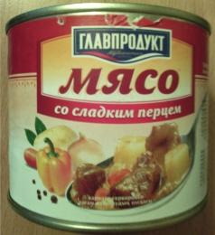 "Мясо со сладким перцем ""Главпродукт"""