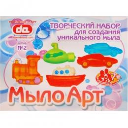 Набор для создания уникального мыла Дети Арт МылоАрт набор №2 Транспорт