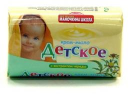 """Мыло Детское """"Весна"""" с экстрактом череды"""