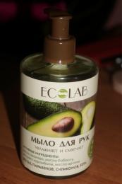 """Мыло для рук Ecolab """"Увлажнение"""" Масло авокадо, масло бабассу, экстракт карамболы, масло арганы"""
