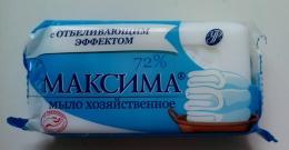 Мыло хозяйственное Максима с отбеливающим эффектом 72%