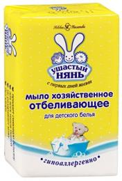 """Мыло хозяйственное отбеливающее для детского белья """"Ушастый нянь"""""""