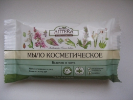Мыло косметическое Зеленая аптека Herbal Cosmetics «Базилик и мята» Уход за руками