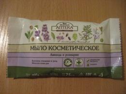Мыло косметическое Зеленая аптека Herbal Cosmetics «Лаванда и розмарин» Уход за руками