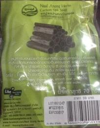 Мыло Nual Anong Herbs Carbon Spa Soap