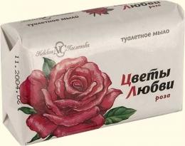 """Мыло туалетное """"Невская Косметика"""" Цветы любви роза"""