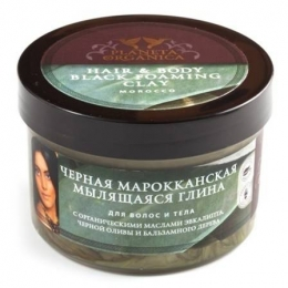 Мылящаяся глина для волос и тела Planeta Organica Чёрная марокканская