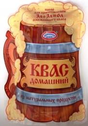 """Набор для приготовления освежающего кваса """"Домашняя кухня"""" Квас домашний из натуральных продуктов"""