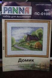 """Набор для вышивания крестом Panna арт. ПС-0100 """"Домик"""""""
