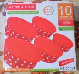 Набор эмалированных мисок Mayer&Boch 10 предметов MB-21524