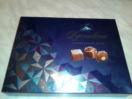 """Набор конфет Бабаевский """"Вдохновение"""" Трюфельный крем"""