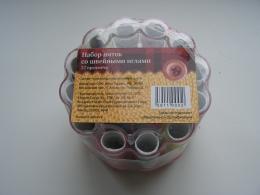 Набор ниток со швейными иглами «Бэст Прайс» 32 предмета