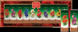 "Набор шоколада Коммунарка ""Цветы"""