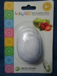 Набор сменных сеток для ниблера Baby Go арт. NF00123