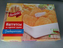 """Наггетсы из куриной грудки Perfetto """"Традиционные"""""""