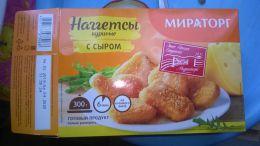 """Наггетсы куриные с сыром """"Мираторг"""""""