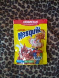 Напиток быстрорастворимый с какао Nesquik Opti-start