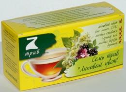 """Напиток чайный """"Семь трав """"Липовый цвет"""" Конфуций"""