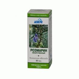 """Натуральное 100% эфирное масло Розмарин лекарственный """"Аспера"""""""