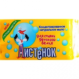"""Концентрированное натуральное мыло """"Аистенок"""" для стирки детского белья"""