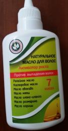 """Натуральное масло для волос """"Зеленая Дубрава"""" Активатор роста против выпадения волос"""