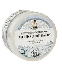 """Натуральное сибирское мыло для бани """"Рецепты бабушки Агафьи"""" для ухода за телом и волосами 37 трав"""