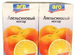 Нектар Aro Апельсиновый