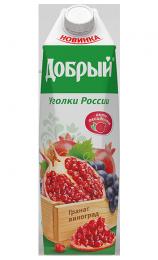 "Нектар ""Добрый"" гранат и виноград"