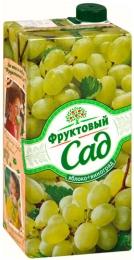 """Нектар яблочно-виноградный """"Фруктовый сад"""""""