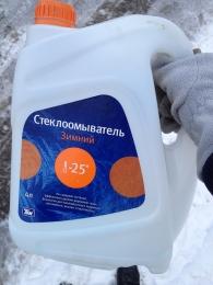 Незамерзающая жидкость ТНК (-25С)