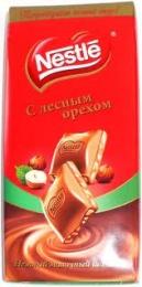 Нежный молочный шоколад Nestle с лесным орехом