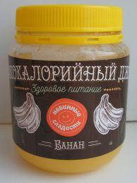 """Низкокалорийный джем """"Невинные сладости"""" Банан"""