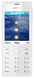 Мобильный телефон Nokia 515 Dual Sim
