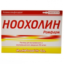 """Раствор для внутривенного и внутримышечного введения """"Ноохолин"""" Ромфарм"""