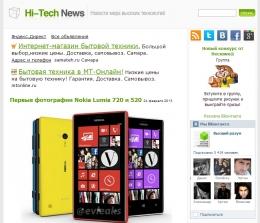 Новости высоких технологий Hi-News.ru