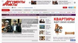 """Новостное интернет-издание """"Аргументы и Факты"""" aif.ru"""
