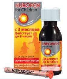 Нурофен Суспензия для детей от жара и боли с 3 месяцев с клубничным вкусом