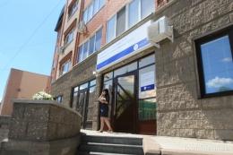Объединенный Сервисно-Визовый Центр (Уфа)
