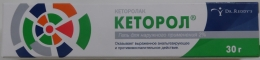 Обезболивающий и противовоспалительный гель «Кеторол»