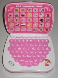 Обучающий компьютер для детей ''Мой первый ноутбук'', Shenzhen Jingyitian