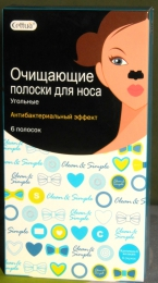 Очищающие полоски для носа угольные Cettua Антибактериальный эффект