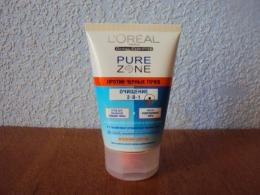 Очищающий крем + маска против черных точек L'Oreal Pure Zone
