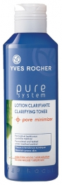 Очищающий лосьон против прыщей Yves Rocher Pure System