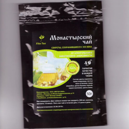 """Биологически активная добавка Fito Tea """"Монастырский чай"""" от алкогольной и никотиновой зависимости"""