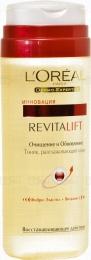 Очищающий тоник для лица L'Oreal Revitalift Фибро-Эластил с витамином C